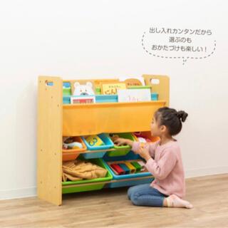 日本育児 - 日本育児 おかたづけ大すき BOOK&TOY 収納ボックス 本棚 おもちゃ収納