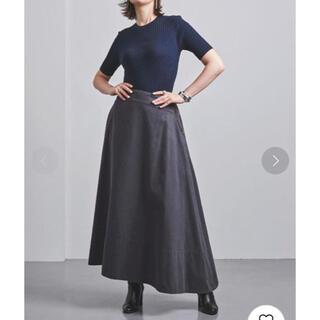 マディソンブルー(MADISONBLUE)の新品タグ付 MADISON BLUE マキシフレアスカート(ロングスカート)