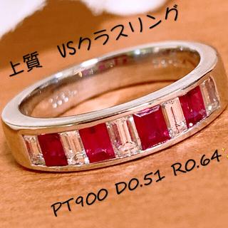 極上❗️VSクラス❣️計1.15ct ルビープラチナダイヤリング プラチナリング(リング(指輪))