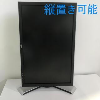 DELL - 【美品】DELL 2208WFPt 22 インチワイド 縦型対応 PCモニター