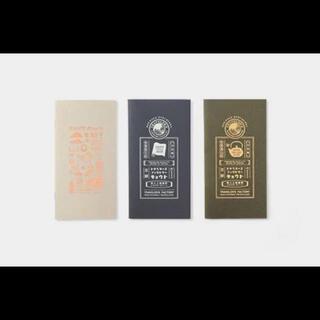 トラベラーズファクトリー 京都限定 リフィル全3種セット(ノート/メモ帳/ふせん)