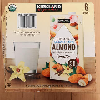 コストコ(コストコ)のコストコ アーモンドミルク 4本(ソフトドリンク)