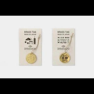 トラベラーズファクトリー 京都限定 ブラスタグ2個セット(ノート/メモ帳/ふせん)