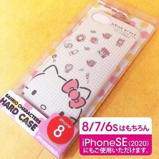 ハローキティ(ハローキティ)のキティ iPhoneSE/8/7/6s/6 スマホケース SAN753(iPhoneケース)