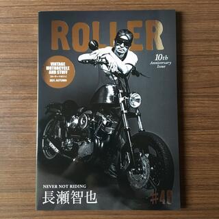 再販 ローラーマガジン ROLLER MAGAZINE 40号 長瀬智也