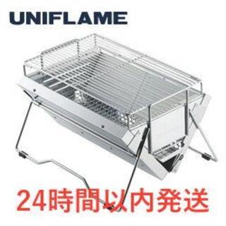 UNIFLAME - 【新品】ユニフレームUNIFLAME ユニセラTG-III 615010