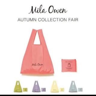 Mila Owen - ミラオーウェン エコバッグ 新品未開封