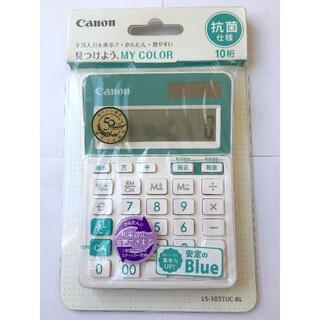 【未使用品】Canon キヤノン ソーラー電池 電卓 ブルー色 10桁 抗菌仕様