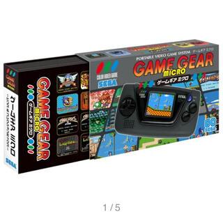 セガ(SEGA)の楽天ブックス限定 ゲームギアミクロ ピンズ&コレクションボックス(携帯用ゲーム機本体)