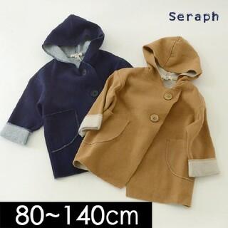 セラフ(Seraph)のアウター  90(ジャケット/上着)