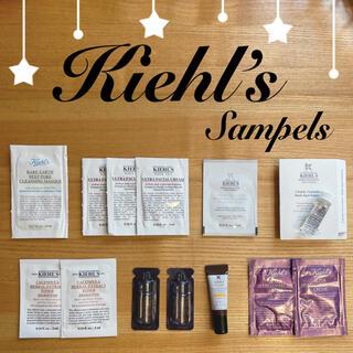 Kiehl's - キールズ サンプル お試し8種類     13個   匿名配送