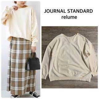 ジャーナルスタンダード(JOURNAL STANDARD)の【relume】コットンキーネック2WAYスウェット(トレーナー/スウェット)
