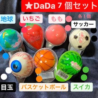 DaDa 7個 地球グミ 目玉グミ スイカ サッカー バスケ いちご もも(菓子/デザート)