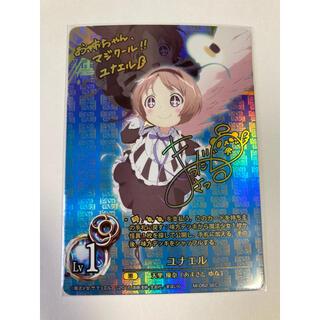 魔法少女 ザ デュエル 魔法少女育成計画 ユナエル 松田颯水 サインカード(シングルカード)
