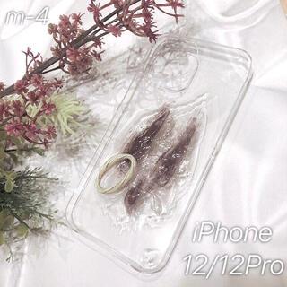 """【""""O""""case.】ニュアンスiPhoneケース m-4【12/12Pro専用】"""