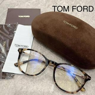 TOM FORD - TOMFORD メガネ 伊達眼鏡 トムフォード