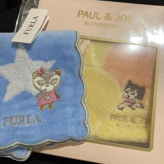 Furla - furla ポール&ジョー タオルハンカチ