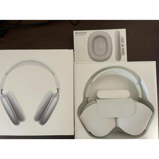 アップル(Apple)のAPPLE ワイヤレスヘッドホン AIRPODS MAX SILVER(ヘッドフォン/イヤフォン)