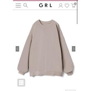 グレイル(GRL)のGRL オーバーサイズトップス(トレーナー/スウェット)