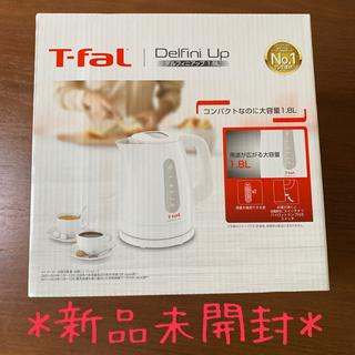 T-fal - *新品未開封*ティファール ケトル 1.8L