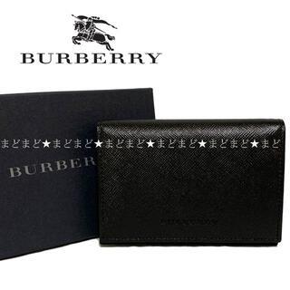 バーバリー(BURBERRY)のBURBERRY ノバチェック レザー カードケース 名刺入れ バーバリー 黒(名刺入れ/定期入れ)