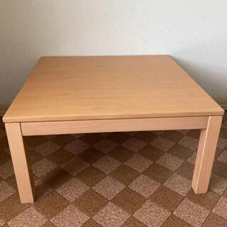 ムジルシリョウヒン(MUJI (無印良品))の無印良品 正方形 コタツテーブル(こたつ)
