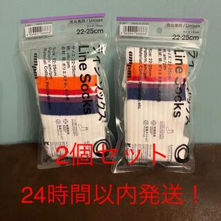 am/pm ライン ソックス 22~25cm(ソックス)