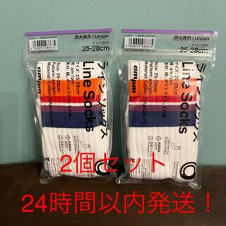 am/pm ライン ソックス  25~28cm(ソックス)