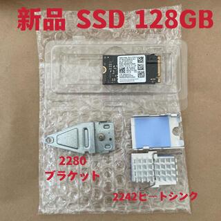 SAMSUNG - 【新品】Samsung PM991 128GB SSD m.2 nvme