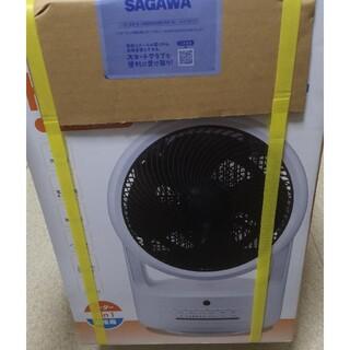衣類乾燥機能付サーキュレーター ヒート&クール ホワイト HC-T1805WH