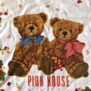ピンクハウス(PINK HOUSE)のままちゃまさま専用!!専用!!専用!!(タオル/バス用品)