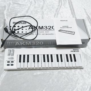 midiplus AKM320 MIDI キーボード コントローラー(MIDIコントローラー)