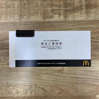 マクドナルド株主優待券 1冊(フード/ドリンク券)