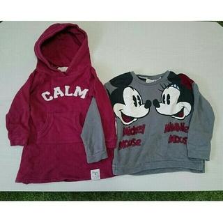 カーム(CALM)のトレーナー パーカー 2枚 セット 90 cm 女の子 男の子(Tシャツ/カットソー)