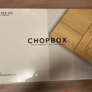 イケア(IKEA)のTHE YES CO. CHOP BOX スマートカッティングボード まな板(調理道具/製菓道具)