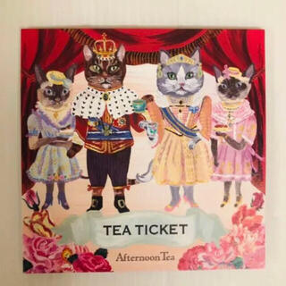 アフタヌーンティー(AfternoonTea)のAfternoon Tea アフタヌーンティー ティーチケット8枚 (フード/ドリンク券)