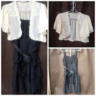 ワンピース ボレロ セット販売 結婚式 パーティー ドレス フォーマル お呼ばれ(ミディアムドレス)