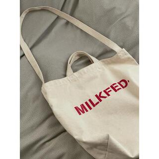 ミルクフェド(MILKFED.)のMILKFED. ミルクフェド トートバッグ(トートバッグ)