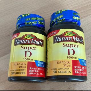 オオツカセイヤク(大塚製薬)のネイチャーメイド  スーパーD(ビタミン)