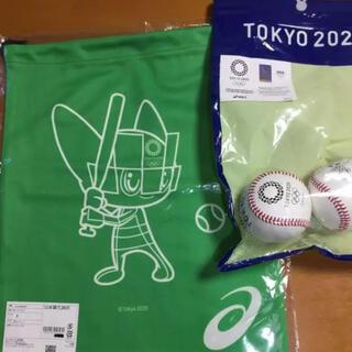 アシックス(asics)の東京2020 野球やわらかボール、袋(グリーン)(記念品/関連グッズ)