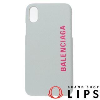 バレンシアガ(Balenciaga)のバレンシアガ IPHONE Xケース 585828 カーフ(iPhoneケース)