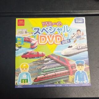 タカラトミー(Takara Tomy)のマクドナルド ハッピーセット スペシャルDVD  プラレール(キッズ/ファミリー)