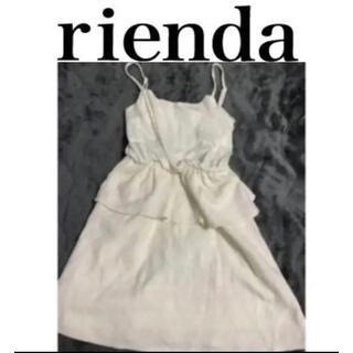 リエンダ(rienda)のワンピース未使用リエンダ 姉アゲハ掲載 フリルスカート ワンピース セットアップ(ひざ丈ワンピース)