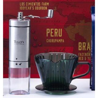 タリーズコーヒー(TULLY'S COFFEE)のタリーズ  コーヒーミル &  ドリッパー ピンク(調理道具/製菓道具)