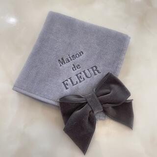 Maison de FLEUR - メゾンドフルール ベロアリボンハンドタオル 新品