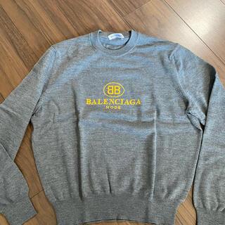 バレンシアガ(Balenciaga)のバレンシアガ レディースニット 36 正規品(ニット/セーター)