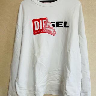 ディーゼル(DIESEL)の【DIESEL】ディーゼル S-SAMY FELPA スウェットトレーナー(スウェット)