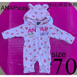 アナップキッズ(ANAP Kids)のANAPway ANAP ボア ロンパ-ス 防寒 70(ロンパース)