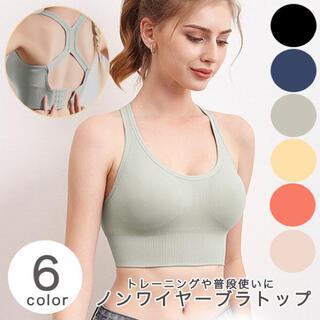ネイビー Lサイズ 姿勢改善 カラー豊富 カラバリ豊富 カラーバリエーション(エクササイズ用品)