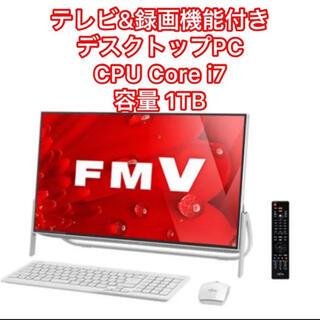 富士通 - ESPRIMO FH77/B1 スノーホワイト 1TB